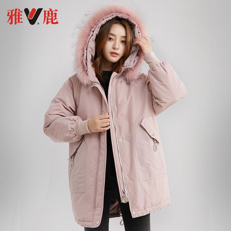 【一件三折 到手价:617.7】yaloo/雅鹿2018新款羽绒服女中长款时尚韩版加厚潮外套大毛领保暖