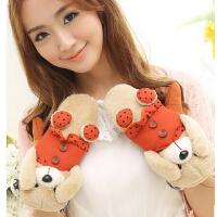 韩版 可爱保暖秋冬天毛绒卡通 半指小熊棉手套加厚手套