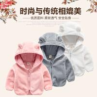 宝宝外套女0一1岁婴儿时尚韩版冬款保暖儿童装男孩秋冬款开衫上衣