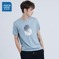 [618提前购专享价:33.9元]真维斯短袖T恤男夏装男士韩版修身圆领印花青年男装体恤
