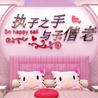 欧式亚克力3d立体墙贴画客厅背景墙纸自粘卧室床头浪漫温馨装饰品 超