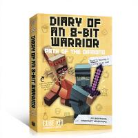 【全店满300减100】英文原版 Diary of an 8-Bit Warrior (Book 8-Bit Warri