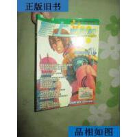 【二手旧书9成新】掌上游戏机 第三辑 ( 2002.10) /吉林?