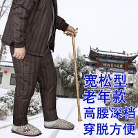 中老年羽绒裤男老人加大加肥高腰深档内穿羽绒内胆套装爷爷保暖裤