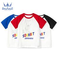【秒杀价:38元】水孩儿男童短袖T恤2020夏季新款中大儿童纯棉半袖上衣落肩袖洋气