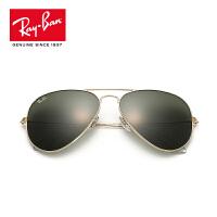 RayBan雷朋太阳眼镜男女款蛤蟆镜复古优雅简约潮流0RB3025墨镜L0205