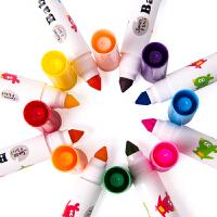 水彩笔儿童绘画涂色笔可水洗水彩笔套装幼儿园彩笔24色水彩笔