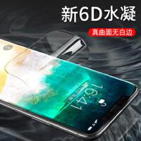 支持礼品卡 ROCK 苹果x 钢化水凝膜 软 iPhone X 全屏覆盖 6D曲面 全包 高清 手机贴膜