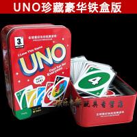 UNO牌优诺桌游卡牌休闲聚会塑料水晶UNO纸牌休闲玩具桌面游戏