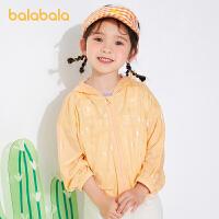 【2件6折价:125.3】巴拉巴拉女童外套夏装2021新款儿童防晒服童装小童宝宝薄款开衫潮