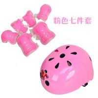 儿童护膝 山地车自行车专业fang护设备 宝宝骑行护具