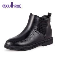 依思q冬季新款马丁靴复古粗跟低中跟短靴子布洛克潮流女靴