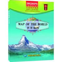【正版全新直发】MAP OF THE WORLD 世界地图(中英对照) 马金祥李安强 9787503181337 中国