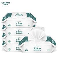专用湿巾纸80抽5包100带盖批发 湿巾婴儿湿纸巾宝宝手口