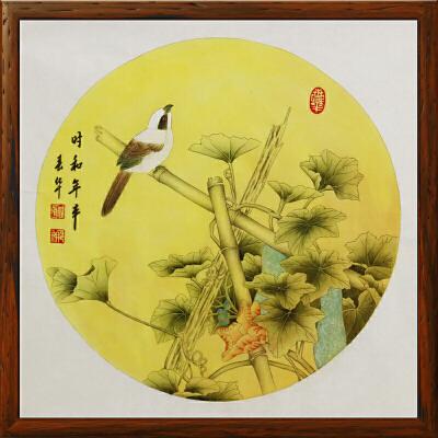 精致宋画工笔《时和年丰》带作者防伪钢印,中国女工笔画协会委员R1447