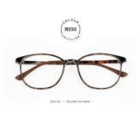 轻TR90文艺眼镜架 复古近视眼镜框小脸细边透明紫粉眼镜女