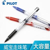 百乐笔百乐中性笔 新威宝BLN-VBG5中性笔水笔 百乐笔 百乐签字笔 0.5mm12支一盒