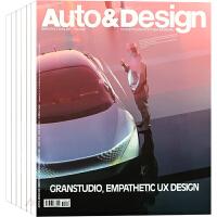 意大利 Auto & Design 杂志 订阅2021年 全年6期 汽车与设计杂志 F43