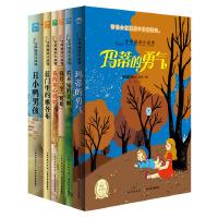 少年励志小说馆(第4辑,全六册)