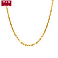 周大福 肖邦链足金黄金项链(工费:108计价)F117936