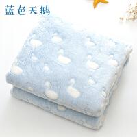 婴儿毛毯儿童宝宝小毯子新生幼儿春秋被小孩薄款空调盖毯