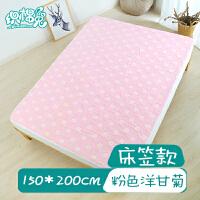 婴儿纱布隔尿垫 大纯棉防水透气 宝宝儿童床单床笠可洗床罩 大号