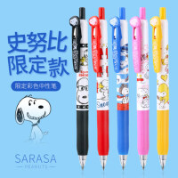 日本zebra斑马史努比SNOOPY限定款中性笔jj15黑色水笔SARASA学生考试书写可爱卡通彩色中性水笔签字笔0.