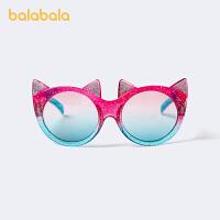 【5.14-5.16抢购价:38.9】巴拉巴拉儿童墨镜潮女童眼镜太阳镜时尚高清防碎抗UV猫咪造型洋气夏