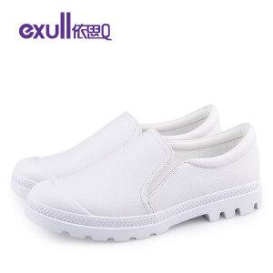 Exull依思Q春季新款防水台深口圆头休闲单鞋女鞋子小白鞋
