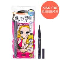 【正品保证】kiss me华尔兹/梦幻泪眼不晕染防水眼线液笔 极细液体眼线笔