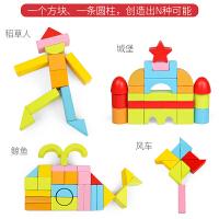 婴儿童积木制玩具1-2-3-6周岁启蒙男孩女孩宝宝4-5-7-9拼装