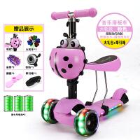 宝宝滑板车儿童1-3岁可坐2岁扭扭车初学者女孩三轮闪光溜溜车男孩