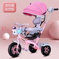 一岁半宝宝坐的儿童车儿童三轮车宝宝脚踏车1-3-6岁2小孩自行车溜娃婴儿手推车 旋转全蓬樱桃粉 音乐闪光钛空轮