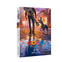 【正版直发】迪士尼英文原版 寻梦环游记 Coco 迪士尼 9787562852995 华东理工大学出版社
