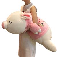 抱着睡觉娃娃大号猪公仔搞怪懒人抱枕萌枕头可爱女孩毛绒玩具