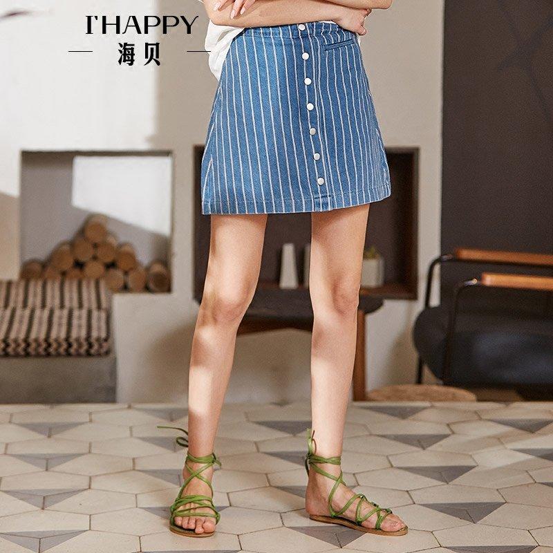 海贝2018春装新款女牛仔裙时尚A字条纹高腰短裙半身裙
