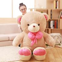 抱抱熊毛绒玩具玩偶抱枕布娃娃生日礼物送女生
