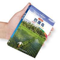 Lonely Planet巴厘岛口袋本海岛旅游渡假攻略书 库塔和雷吉安 杜亚岛和南湾等景点介绍地图导览酒店餐饮购物实用