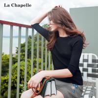 拉夏贝尔秋季韩版纯色显瘦时尚百搭修身上衣薄毛针织衫女