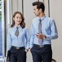 职业女装衬衫男女同款平纹长袖商务白衬衫免烫抗皱正装上衣工作服