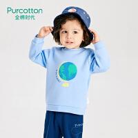全棉时代婴儿针织卫衣深天蓝