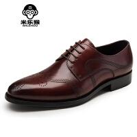 米乐猴 潮牌新款意大利英伦风雕花男鞋尖头商务正装皮鞋透气鞋子男鞋