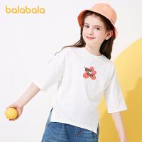 【2件7.5折:59.9】巴拉巴拉女童短袖t恤儿童打底衫2021新款夏装大童甜美洋气韩版女