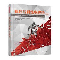 体育与训练心理学(第六版)美国运动训练心理学教材书籍 教育发展心理学训练书 体育与训练心理学的教材百科全书 新华正版书籍