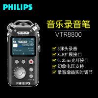 包邮支持礼品卡 Philips/飞利浦 VTR8800 16G 录音笔 乐器 便携 调音台 录音机 线性 无损 降噪