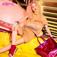 【限时清仓价:116】妖精的口袋chic套装新款原宿破洞女洋气短裤套装女