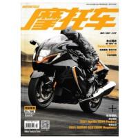 【2021年5月现货】摩托车杂志2021年5月总第450期 摩市调查之跨骑车型 比亚乔X7 Honda CB300R 优