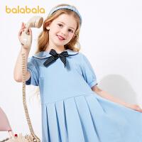 【券后预估价:96.5】巴拉巴拉童装女童连衣裙儿童2021新款夏装学院风Polo裙时尚洋气潮