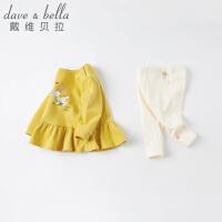 【2件5折价:119】戴维贝拉女童套装儿童春秋装宝宝洋气两件套
