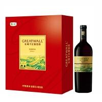 长城 288/盒 长城金钻黄标高级解百纳葡萄酒礼盒 750Ml